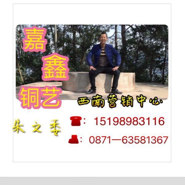 来自朱文委发布的公司动态信息:现货库存款... - 永康市嘉鑫门业有限公司