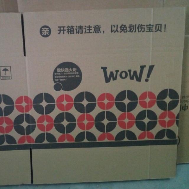 来自刘**发布的供应信息:专业生产三层五层七层纸箱.彩箱.精品礼盒... - 武汉联创兴盛包装有限公司