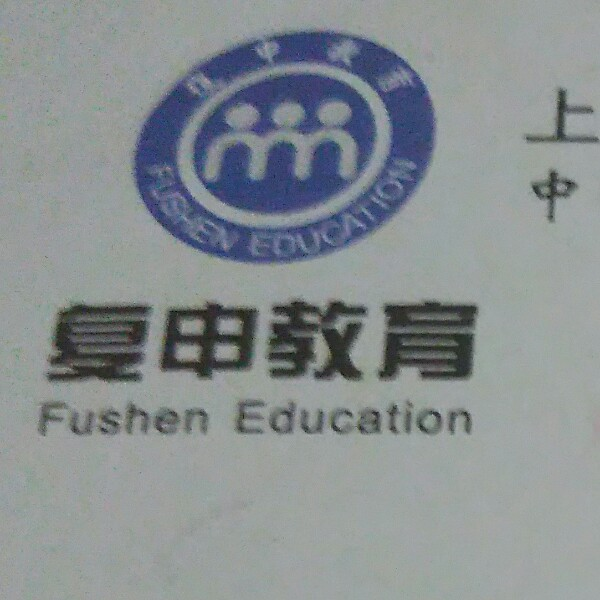 吴泽湘 最新采购和商业信息