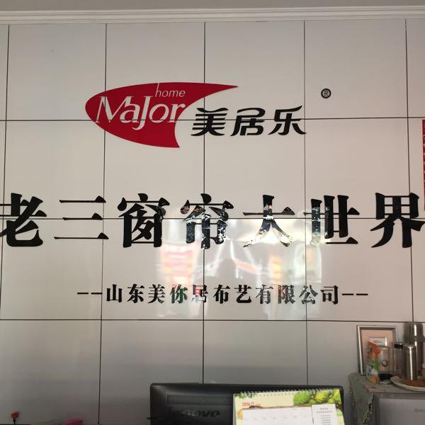 赵存海 最新采购和商业信息