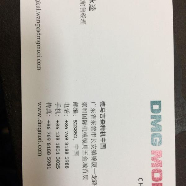爱路华机电技术(上海)有限公司