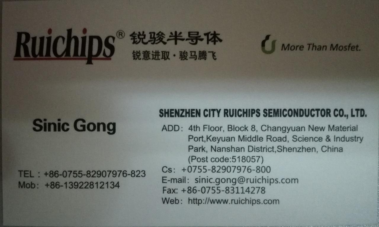 深圳市锐骏半导体股份有限公司 最新采购和商业信息