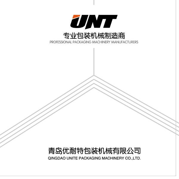 姜海成 最新采购和商业信息