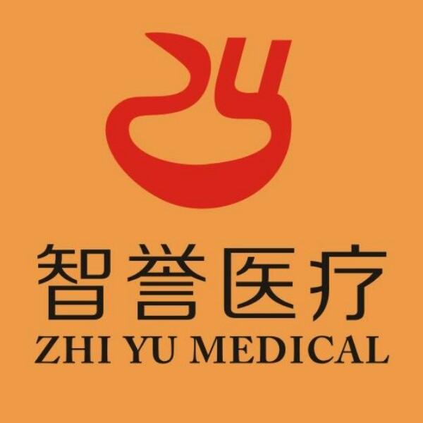 杜广伟 最新采购和商业信息