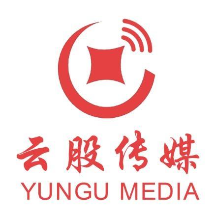 广东云股传媒股份有限公司 最新采购和商业信息