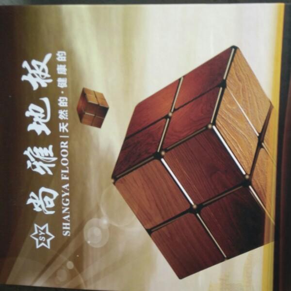 成上海 最新采购和商业信息