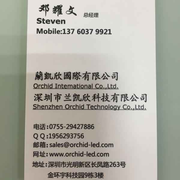 来自邓耀文发布的供应信息:... - 深圳市兰凯欣科技有限公司