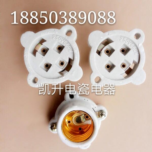 来自汪义涛发布的公司动态信息:... - 闽清县池园凯升电瓷电器厂