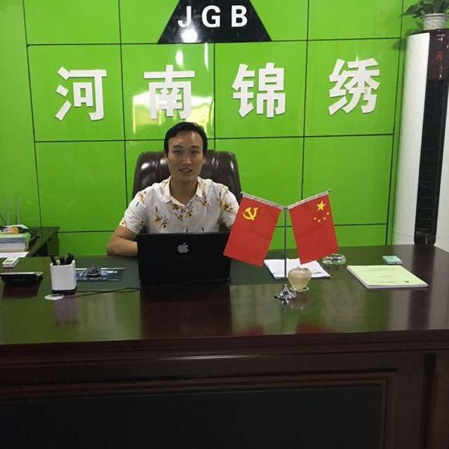 王高强 最新采购和商业信息
