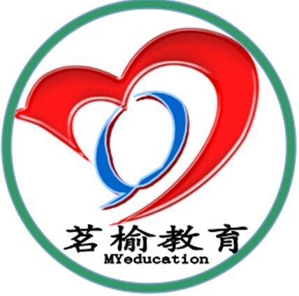 深圳市茗榆教育发展有限公司
