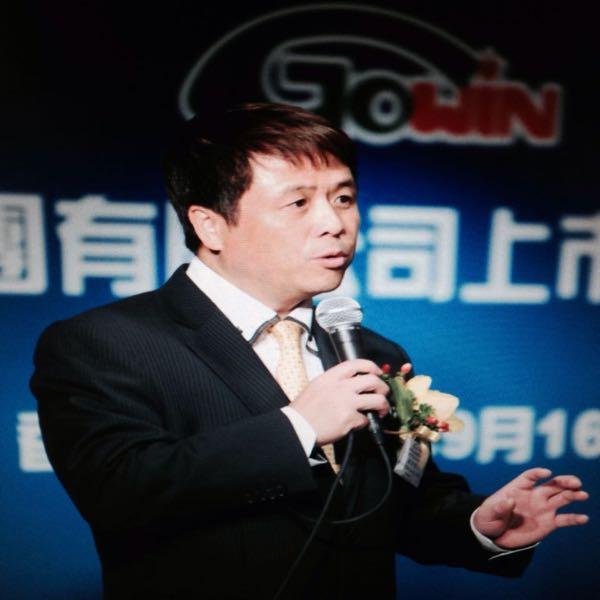 謝景隆 最新采购和商业信息
