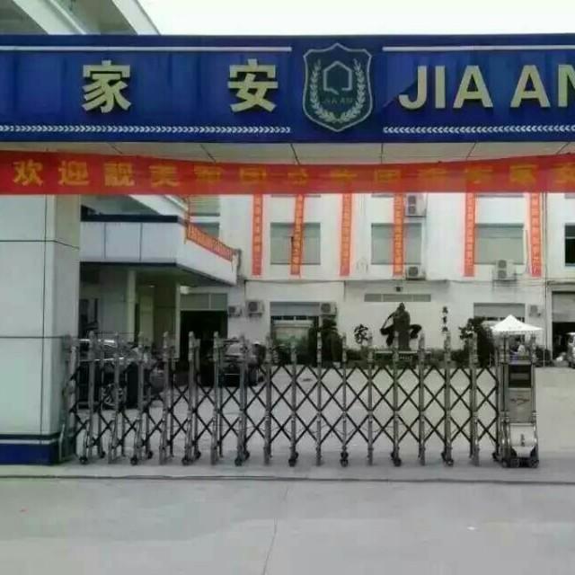 刘开兰 最新采购和商业信息