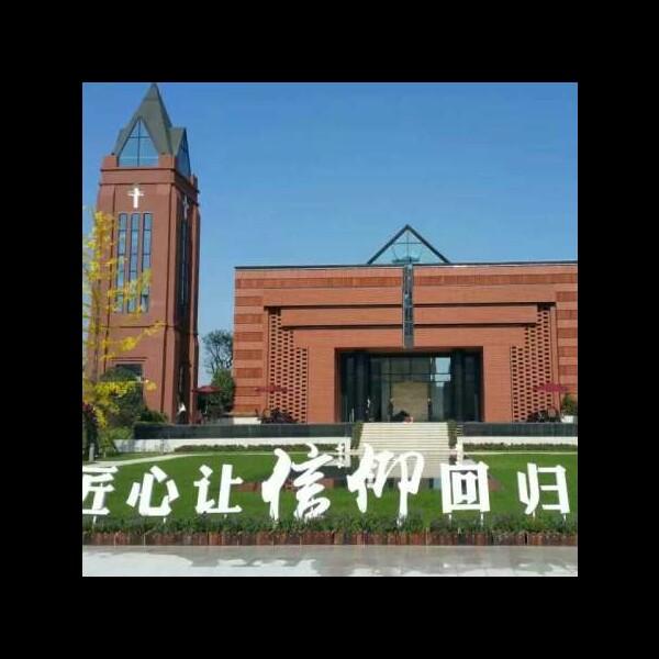 王家福 最新采购和商业信息
