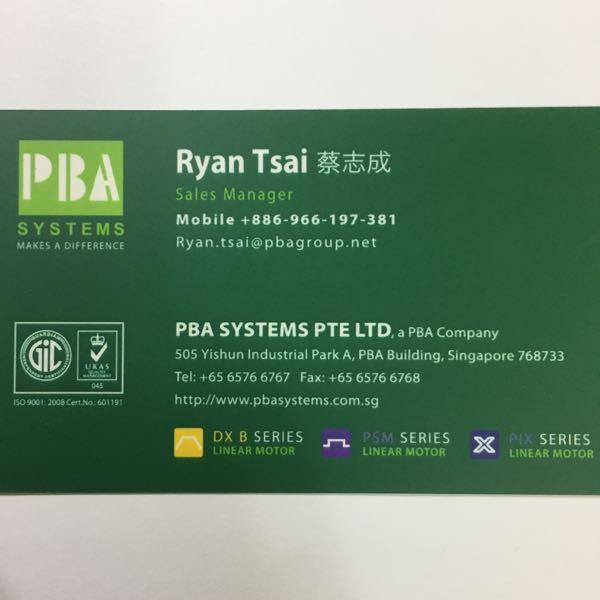蔡志成 Ryan Tsai
