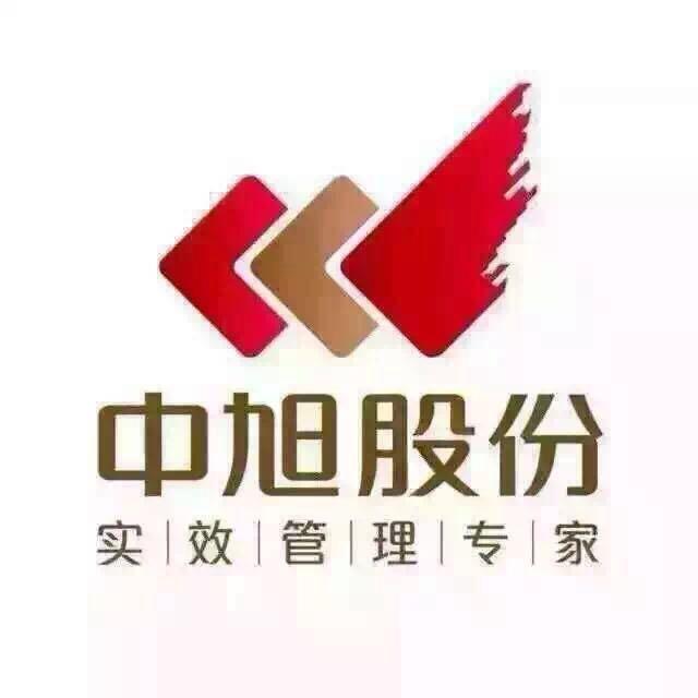 深圳市中旭企业管理股份有限公司 最新采购和商业信息