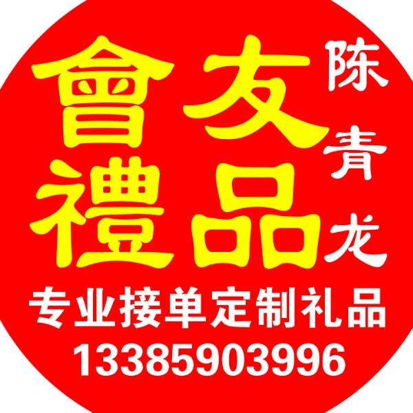 陈青龙 最新采购和商业信息