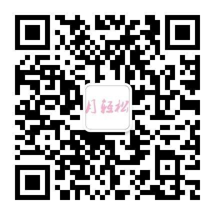 云南尚江生物科技有限公司