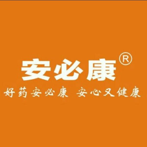 肖文锋 最新采购和商业信息