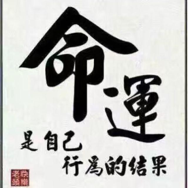 韩晓亮 最新采购和商业信息