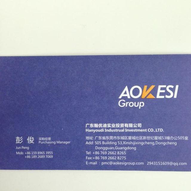 彭俊 最新采购和商业信息
