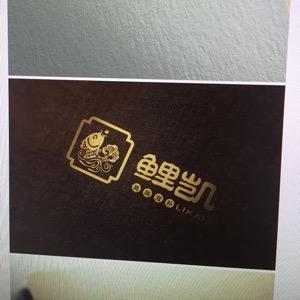 浙江鲤凯参茸有限公司 最新采购和商业信息