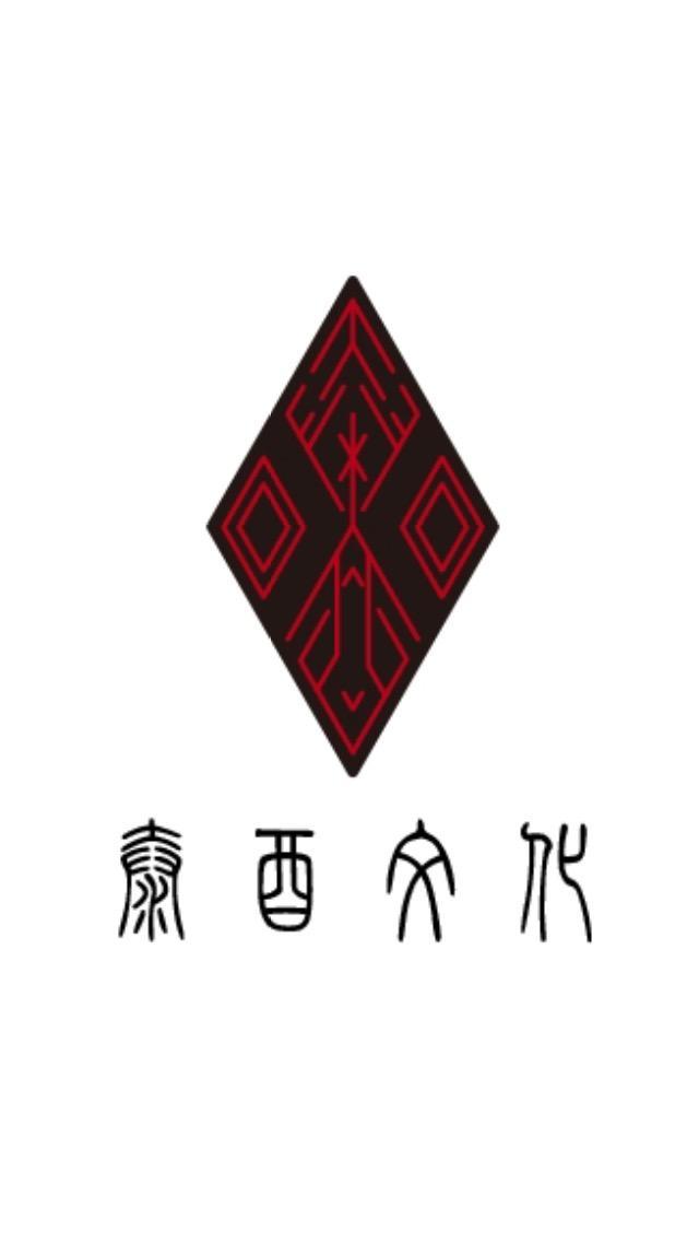 泰酉(北京)文化科技有限公司 最新采购和商业信息