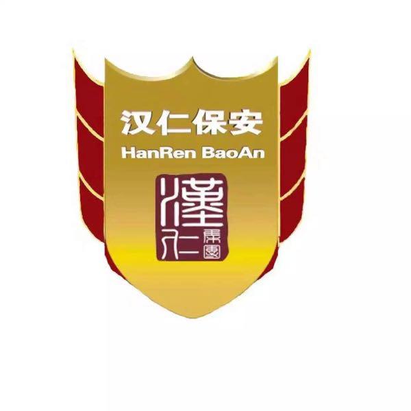 来自夏霄发布的商务合作信息:... - 上海汉仁置业集团有限公司
