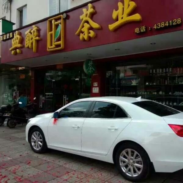 林燕平 最新采购和商业信息