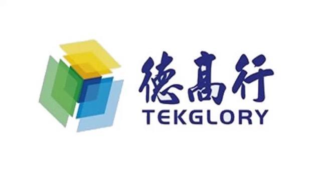 德高行(北京)科技有限公司 最新采购和商业信息