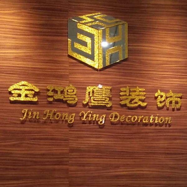 陈君杰 最新采购和商业信息