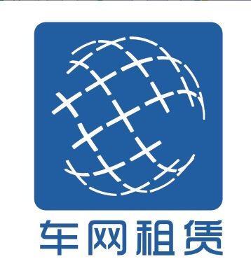 杭州车网电动汽车租赁有限公司 最新采购和商业信息
