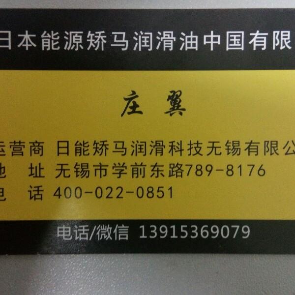 小庄 最新采购和商业信息