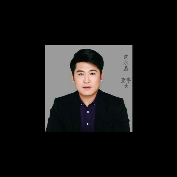 范永磊 最新采购和商业信息