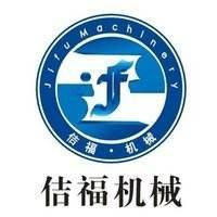 绍兴佶福机械有限公司 最新采购和商业信息