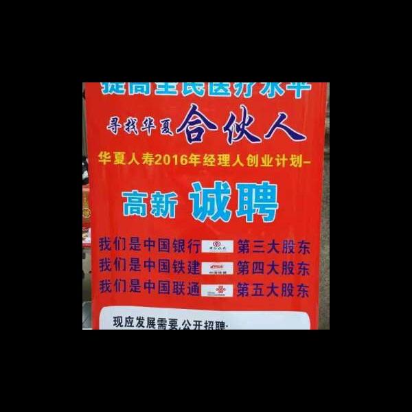 黄雪辉 最新采购和商业信息