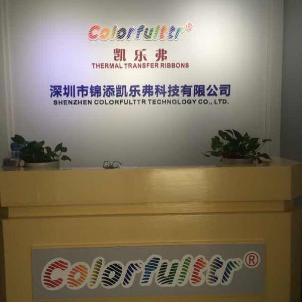 徐艺珊 最新采购和商业信息