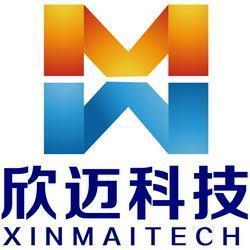 厦门欣迈科技有限公司 最新采购和商业信息