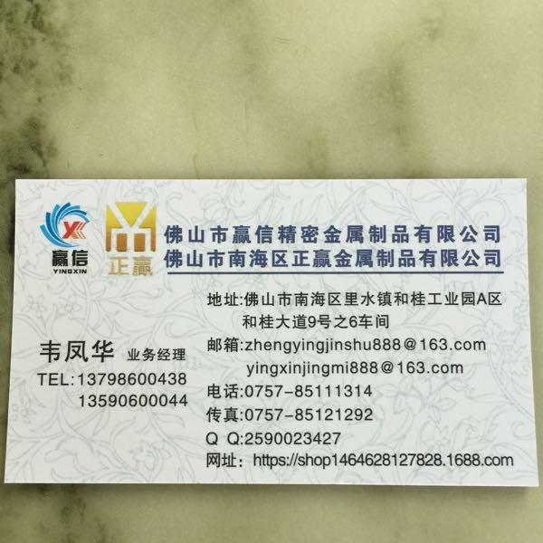 韦凤华 最新采购和商业信息