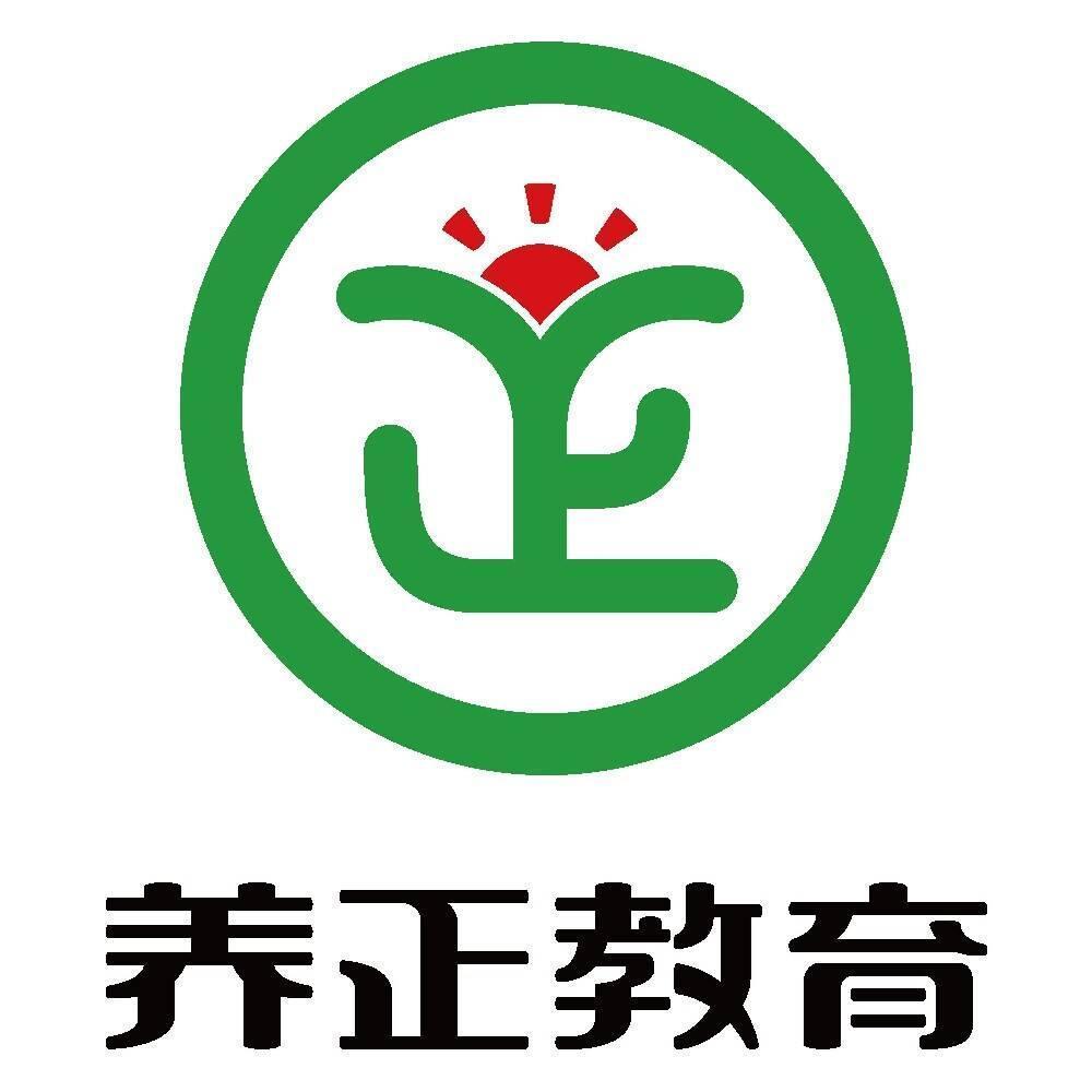 广州养正文化传播有限公司 最新采购和商业信息