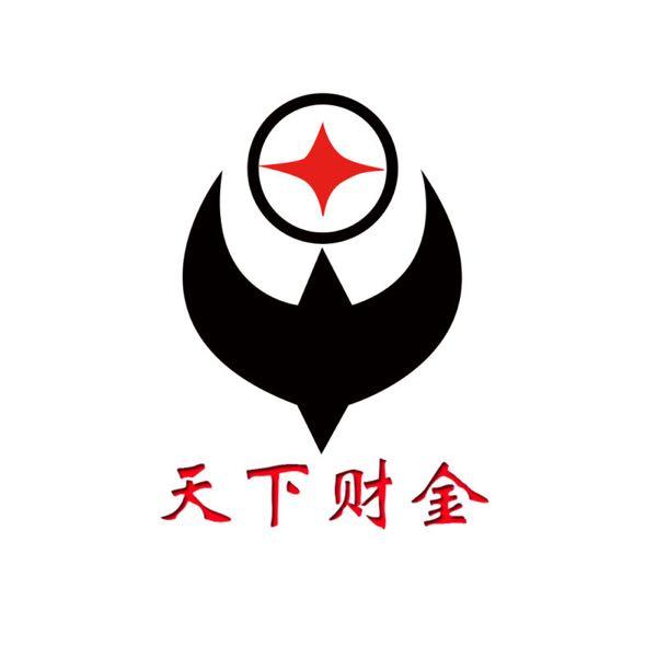 吴冲彪 最新采购和商业信息