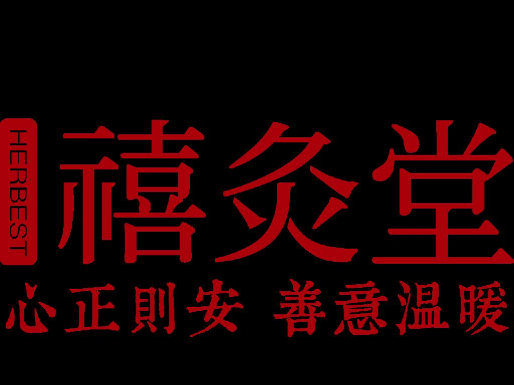 恩和堂(厦门)健康管理有限公司 最新采购和商业信息