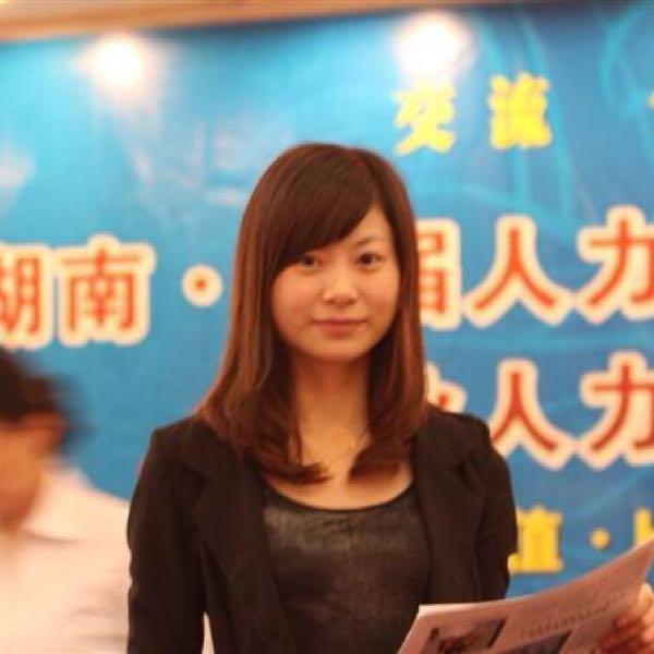 洪琼 最新采购和商业信息