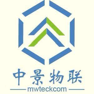 中景恒基云端物联网科技成都有限公司 最新采购和商业信息
