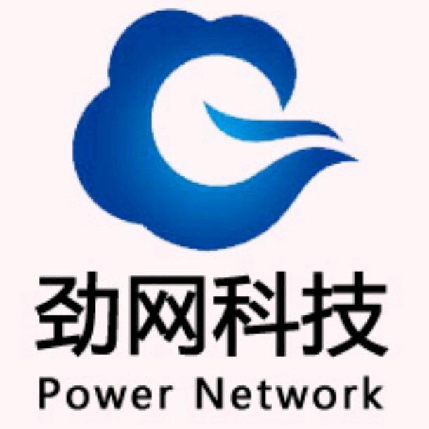 南昌劲网科技有限公司 最新采购和商业信息