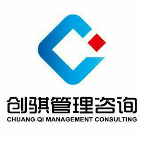 林燕丹 最新采购和商业信息