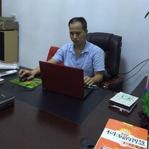 蔡书丹 最新采购和商业信息