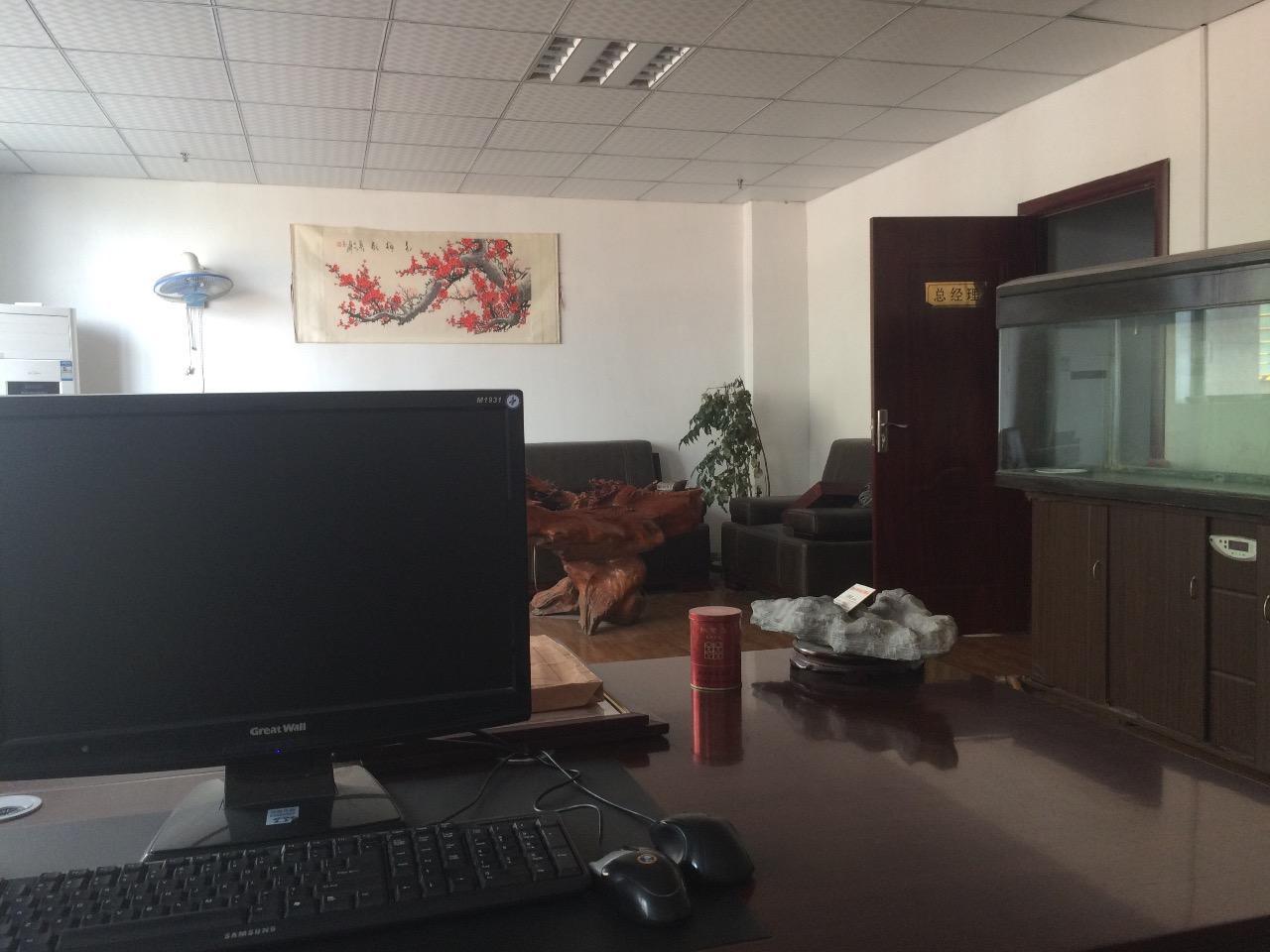 徐州信尔商贸有限公司 最新采购和商业信息