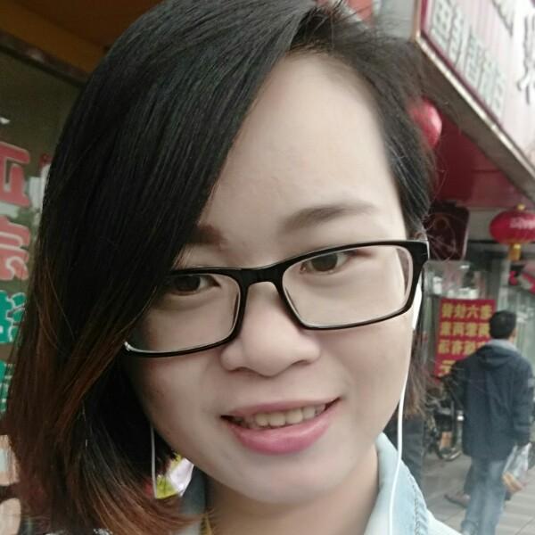 蓝欣倩 最新采购和商业信息