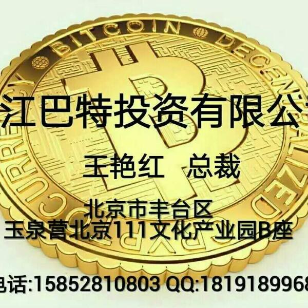 王艳红 最新采购和商业信息