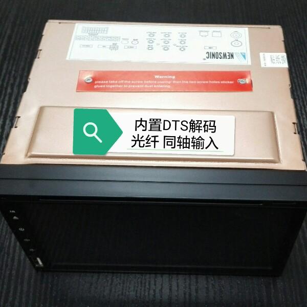 周杨 最新采购和商业信息